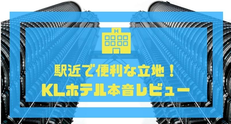 f:id:matuachan:20180321135205j:plain