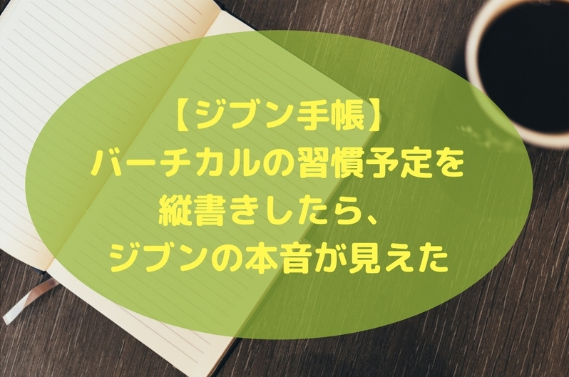 f:id:matuachan:20180402110026j:plain