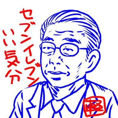 f:id:matuda-kta:20180210193555j:plain