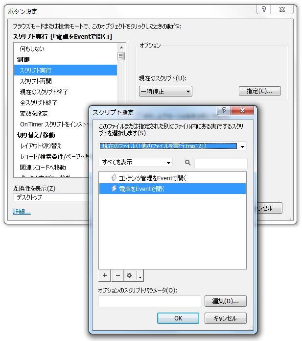 f:id:matuda-kta:20180212232012j:plain