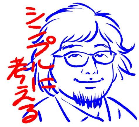 f:id:matuda-kta:20180421164646j:plain