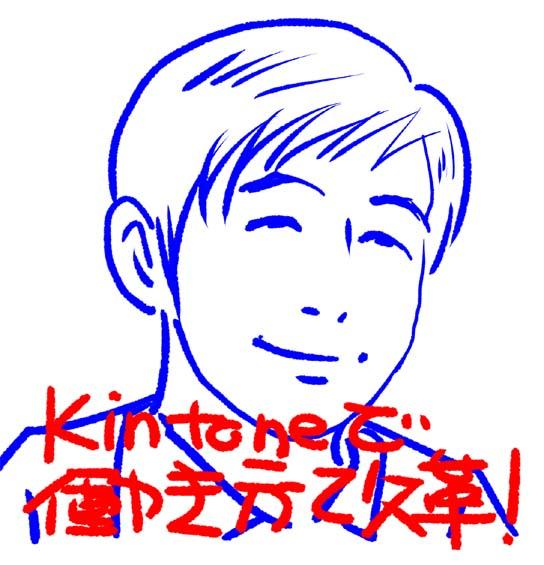 f:id:matuda-kta:20180512191228j:plain
