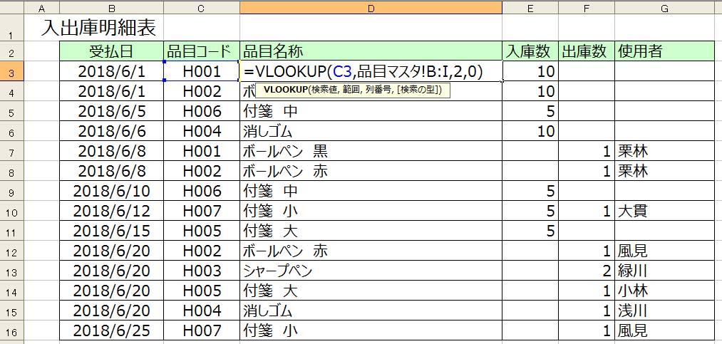 f:id:matuda-kta:20180701183952j:plain