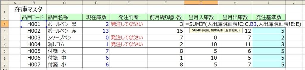 f:id:matuda-kta:20180701184237j:plain