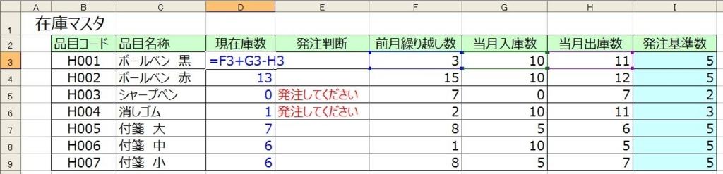 f:id:matuda-kta:20180701184350j:plain