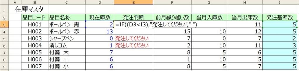f:id:matuda-kta:20180701184542j:plain