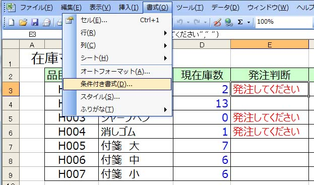f:id:matuda-kta:20180701184811j:plain