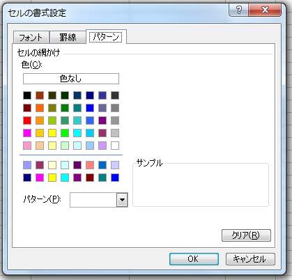 f:id:matuda-kta:20180701184924j:plain
