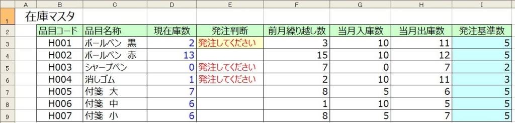 f:id:matuda-kta:20180701185005j:plain