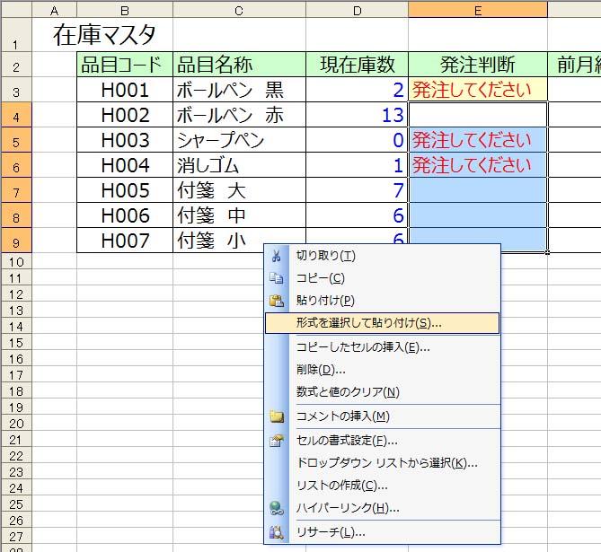 f:id:matuda-kta:20180701185125j:plain
