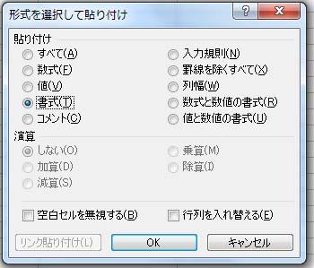 f:id:matuda-kta:20180701185143j:plain
