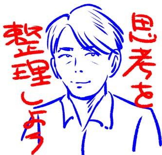 f:id:matuda-kta:20180901133308j:plain