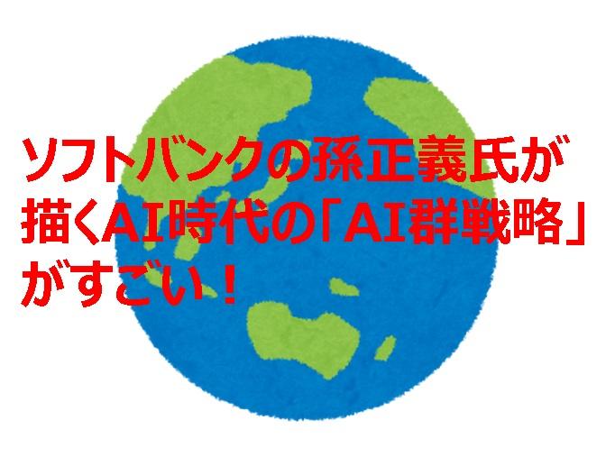 f:id:matuda-kta:20180924205712j:plain