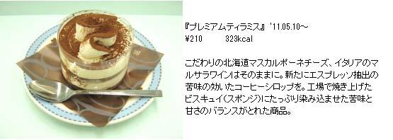 f:id:matuda-kta:20181020200834j:plain