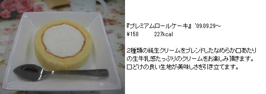f:id:matuda-kta:20181020201020j:plain