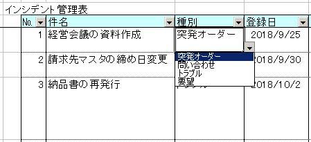 f:id:matuda-kta:20181027144754j:plain