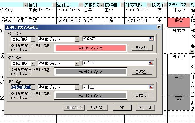 f:id:matuda-kta:20181027145115j:plain