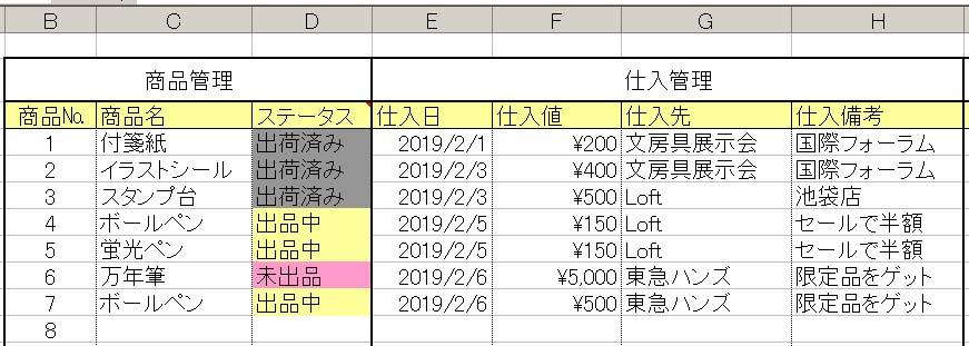 f:id:matuda-kta:20190310223059j:plain