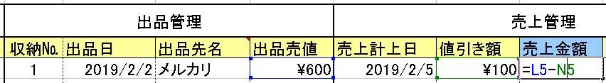 f:id:matuda-kta:20190310225121j:plain