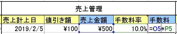 f:id:matuda-kta:20190310225343j:plain