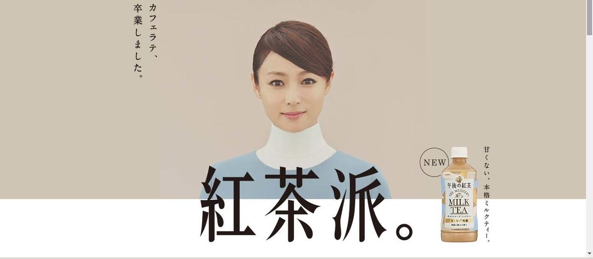 f:id:matuda-kta:20190331210506j:plain
