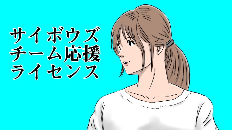 f:id:matuda-kta:20190422232824p:plain