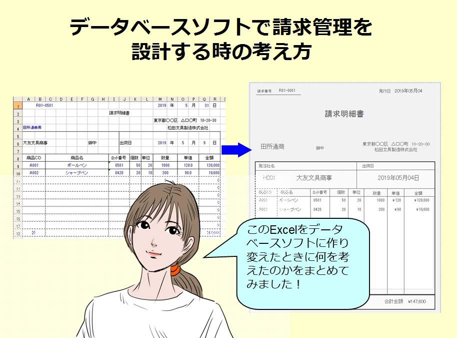 f:id:matuda-kta:20190506180833j:plain