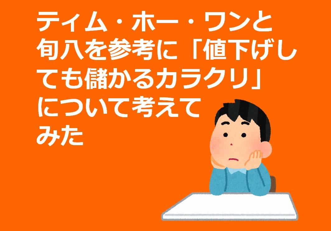 f:id:matuda-kta:20190625231932j:plain