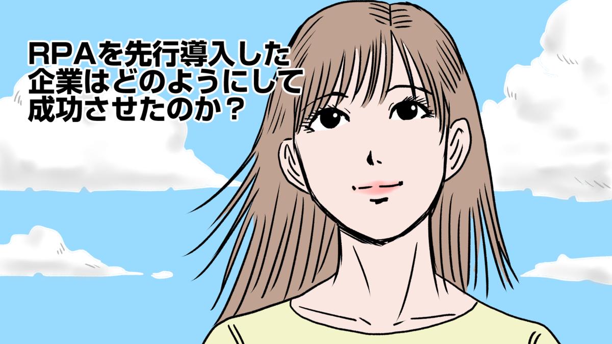 f:id:matuda-kta:20190817015238p:plain