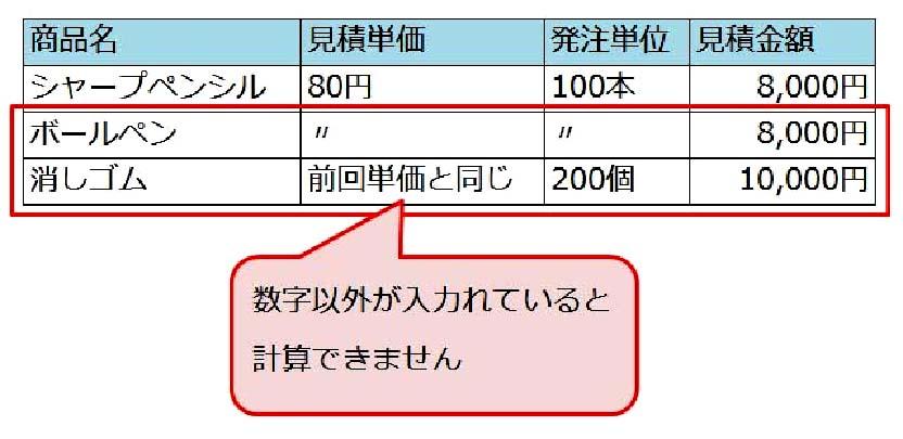 f:id:matuda-kta:20190824004245j:plain