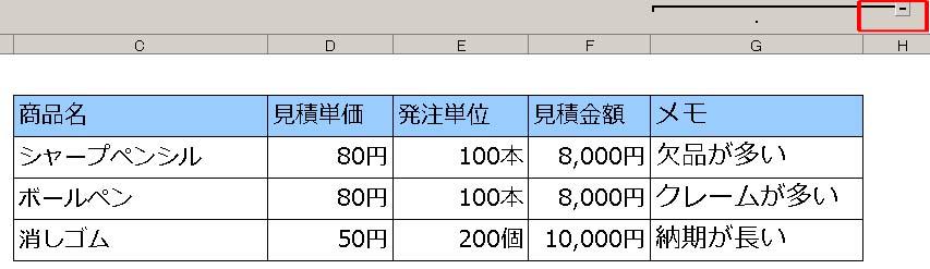 f:id:matuda-kta:20190824011655j:plain