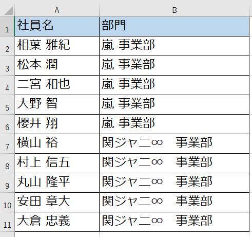 f:id:matuda-kta:20191223221710p:plain