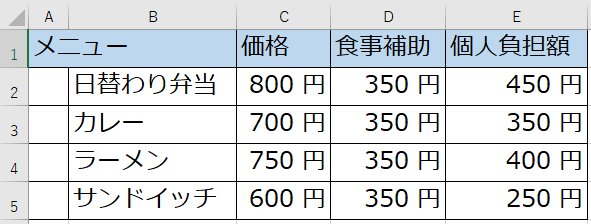 f:id:matuda-kta:20191223221806p:plain
