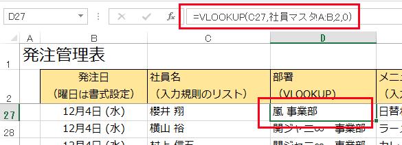 f:id:matuda-kta:20191223223141p:plain