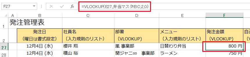 f:id:matuda-kta:20191223223330p:plain