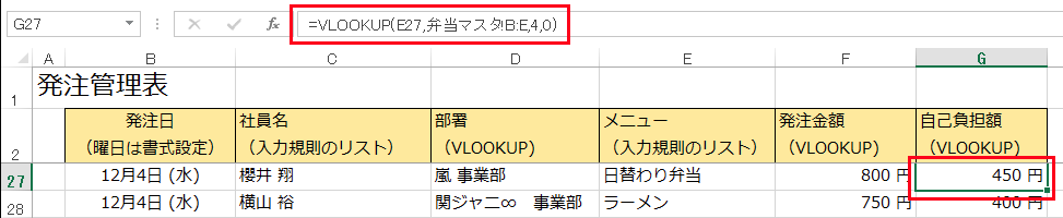 f:id:matuda-kta:20191223223412p:plain