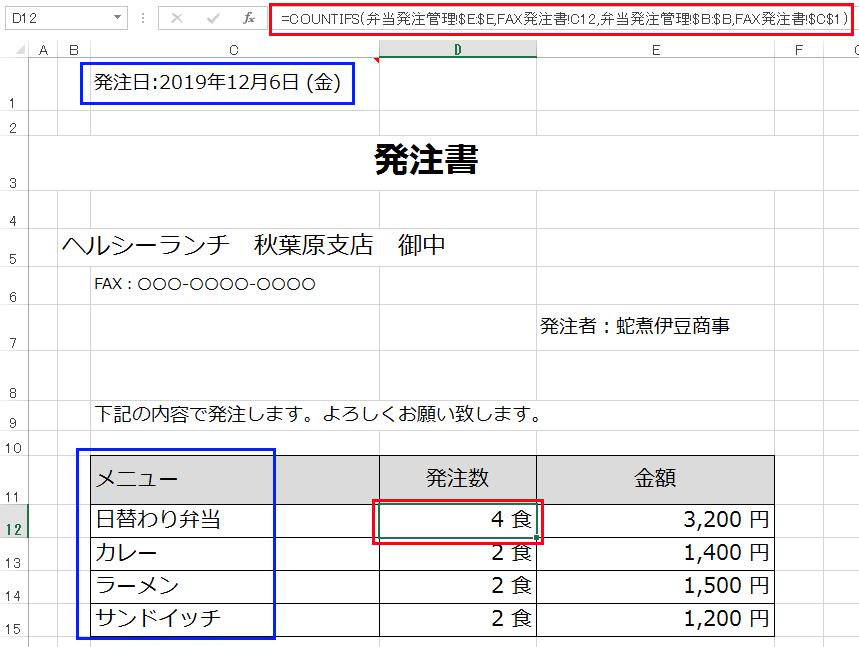 f:id:matuda-kta:20191223224138p:plain