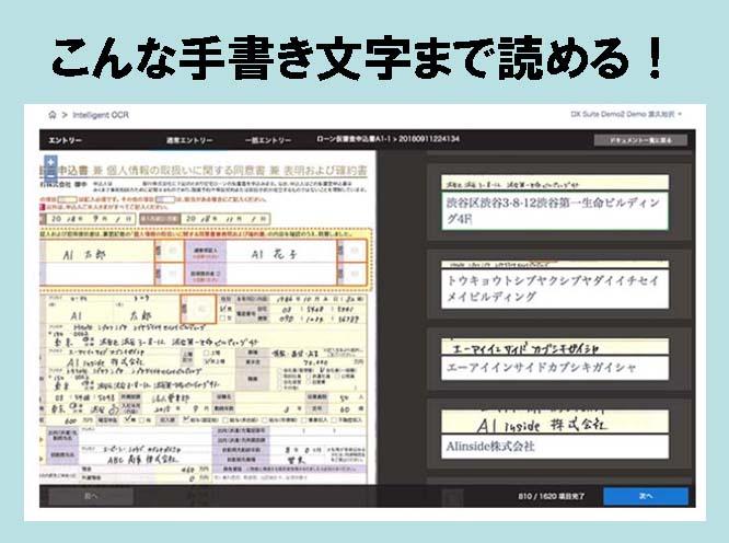 f:id:matuda-kta:20200119233000j:plain
