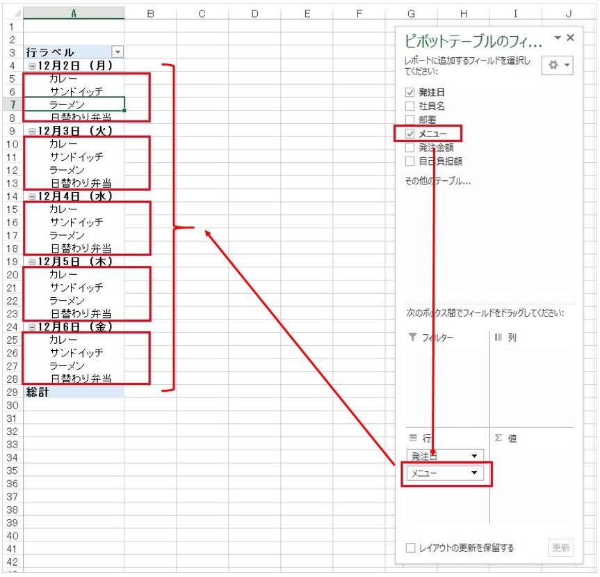 f:id:matuda-kta:20200130224810j:plain