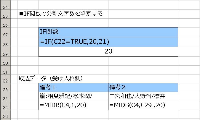 f:id:matuda-kta:20200505130915j:plain