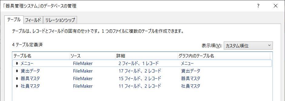 f:id:matuda-kta:20210411192752j:plain