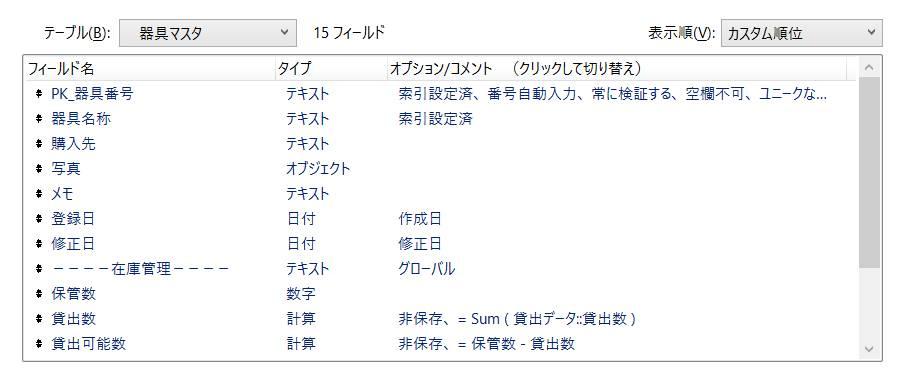 f:id:matuda-kta:20210411193025j:plain
