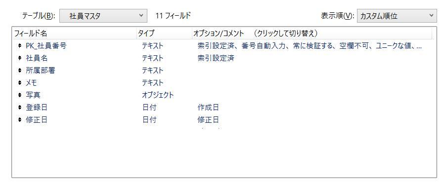 f:id:matuda-kta:20210411193121j:plain
