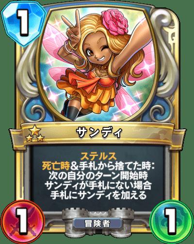 f:id:matuda-purehabu:20191116124338p:plain