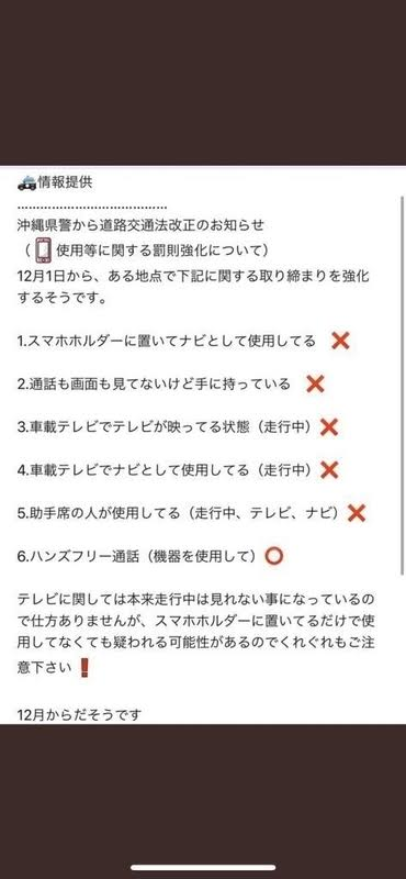 f:id:matuda-purehabu:20191205105108j:plain
