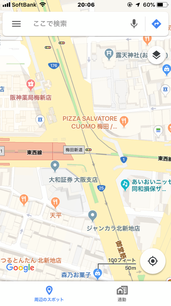 f:id:matudo440:20181222205814p:plain