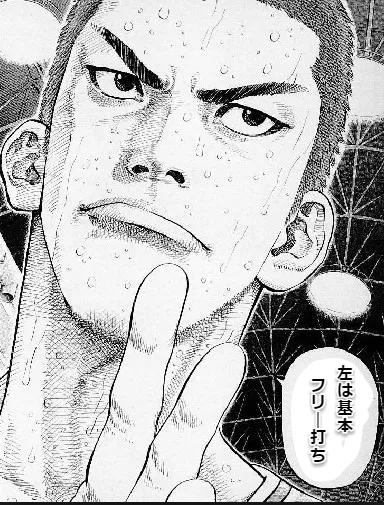 f:id:matugo0292:20190706170845p:plain