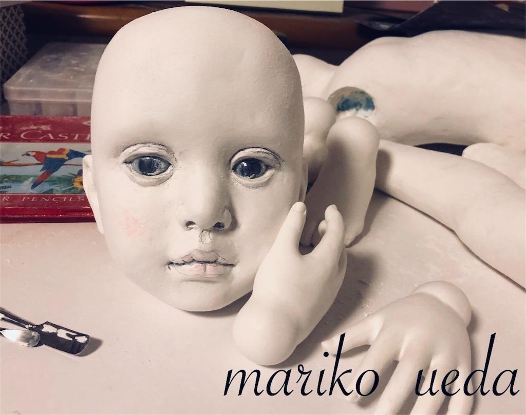 f:id:maturika1102:20180927211921j:image