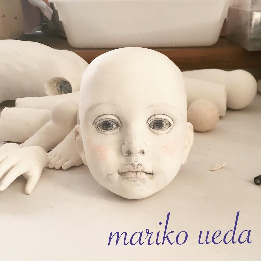 f:id:maturika1102:20181007221450j:image