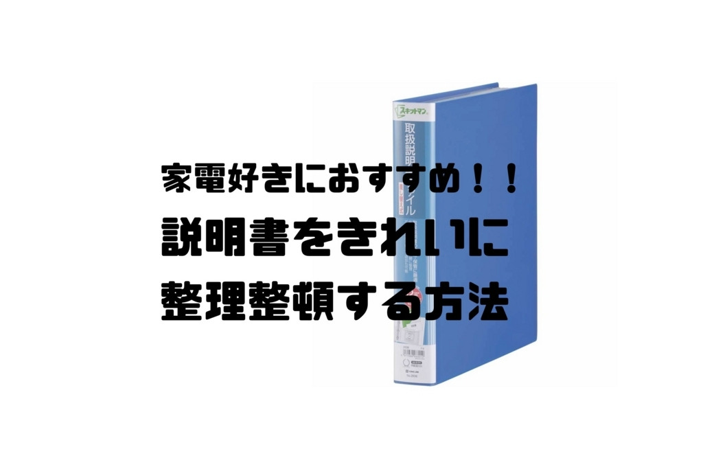 f:id:maturikun:20171108154019j:plain
